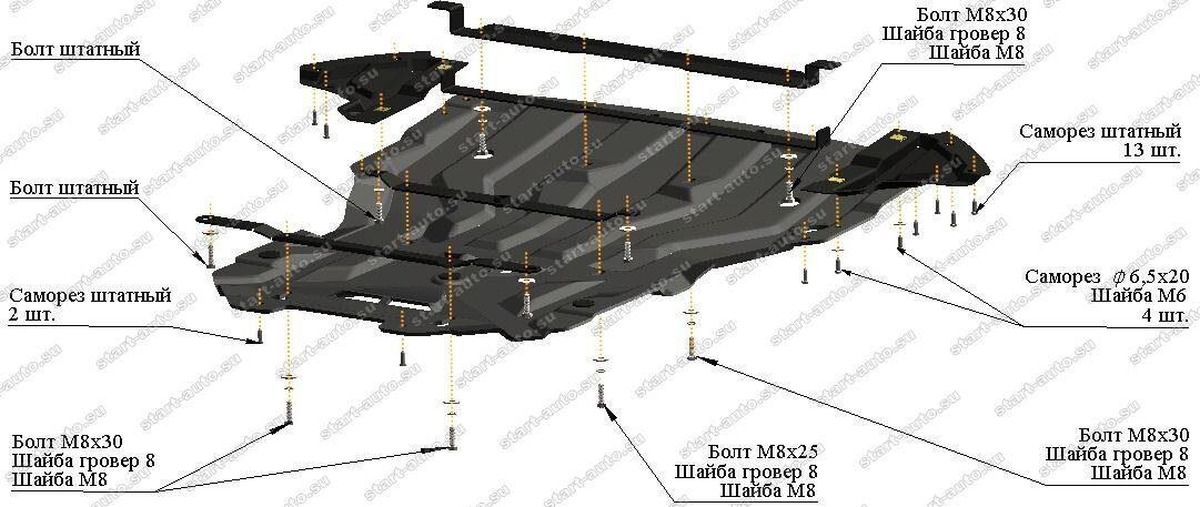 Композитная защита картера AUDI Q5 схема установки.